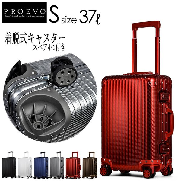 スーツケース 機内持ち込み 小型 軽量 Sサイズ キャリーバッグ おしゃれ TSAロック搭載 Sサイズ アルミ合金 マグネシウム合金 アルミケース キャリーケース