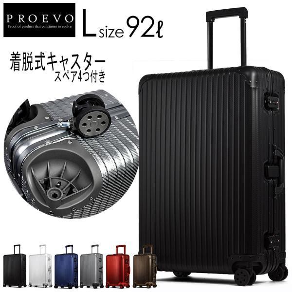 スーツケース  Lサイズ アルミケース 受託手荷物 ブレーキ 超静音  TSA ビジネス キャリーバッグ キャリーケース