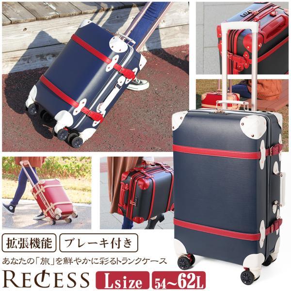 スーツケース アウトレット 安い 訳あり トランクキャリー キャリーケース TSAロック 8輪 ストッパーキャスター 拡張  L サイズ キャリーバッグ
