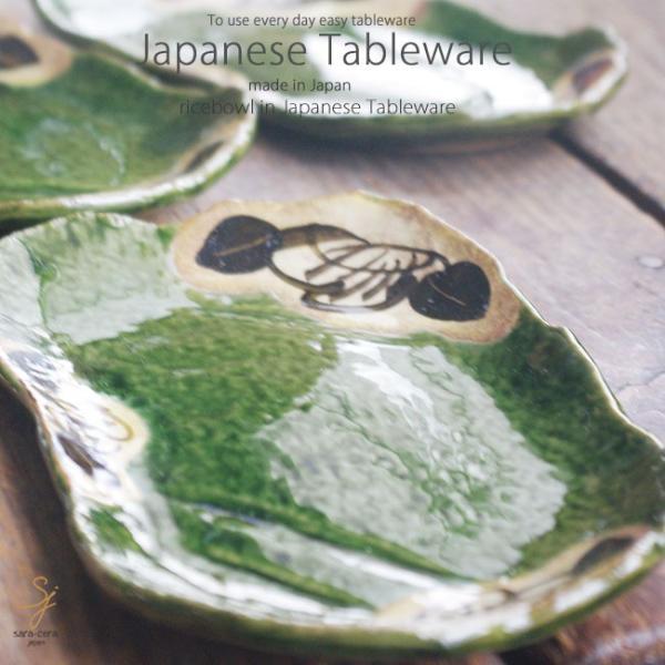 5個セット 織部グリーンのフラワー多用皿 ギフト箱入り 和食器 セット 食器 福袋 新生活 皿 プレート|cocottepot