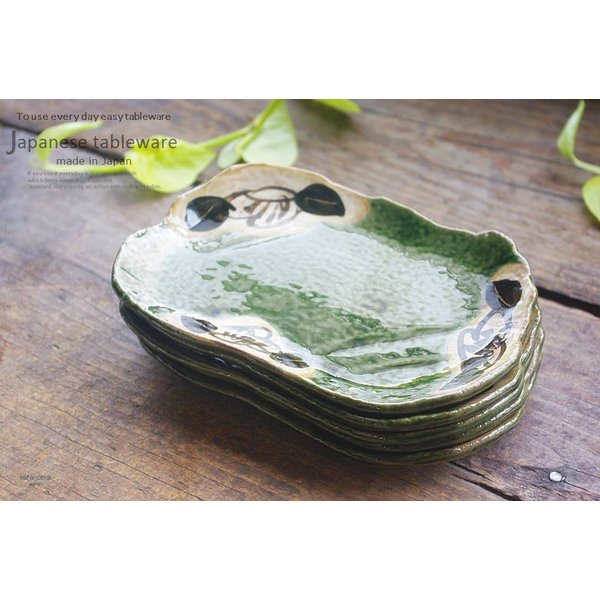 5個セット 織部グリーンのフラワー多用皿 ギフト箱入り 和食器 セット 食器 福袋 新生活 皿 プレート|cocottepot|02