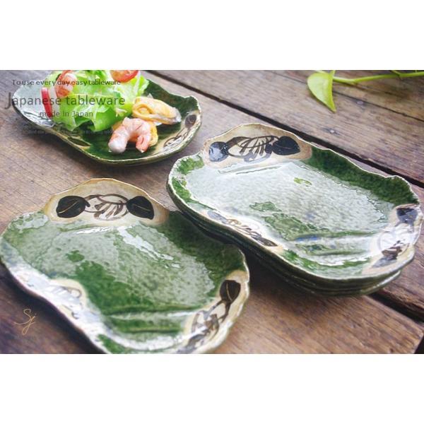 5個セット 織部グリーンのフラワー多用皿 ギフト箱入り 和食器 セット 食器 福袋 新生活 皿 プレート|cocottepot|11