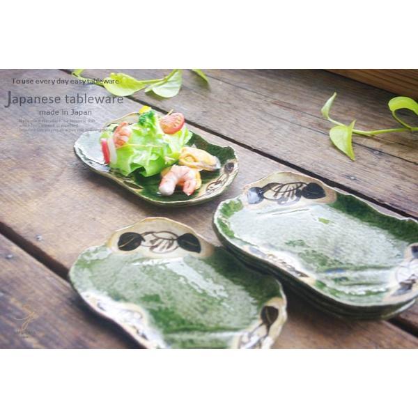 5個セット 織部グリーンのフラワー多用皿 ギフト箱入り 和食器 セット 食器 福袋 新生活 皿 プレート|cocottepot|12