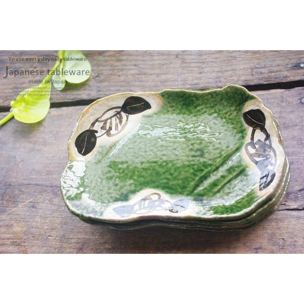 5個セット 織部グリーンのフラワー多用皿 ギフト箱入り 和食器 セット 食器 福袋 新生活 皿 プレート|cocottepot|14