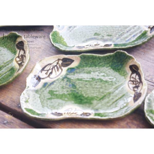 5個セット 織部グリーンのフラワー多用皿 ギフト箱入り 和食器 セット 食器 福袋 新生活 皿 プレート|cocottepot|17