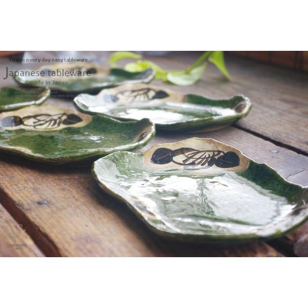 5個セット 織部グリーンのフラワー多用皿 ギフト箱入り 和食器 セット 食器 福袋 新生活 皿 プレート|cocottepot|20