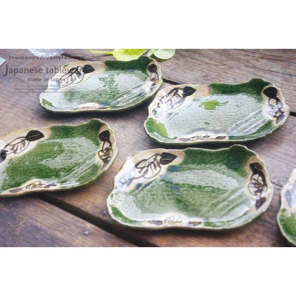 5個セット 織部グリーンのフラワー多用皿 ギフト箱入り 和食器 セット 食器 福袋 新生活 皿 プレート|cocottepot|03