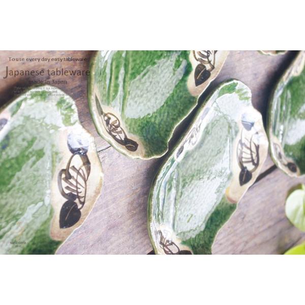 5個セット 織部グリーンのフラワー多用皿 ギフト箱入り 和食器 セット 食器 福袋 新生活 皿 プレート|cocottepot|21