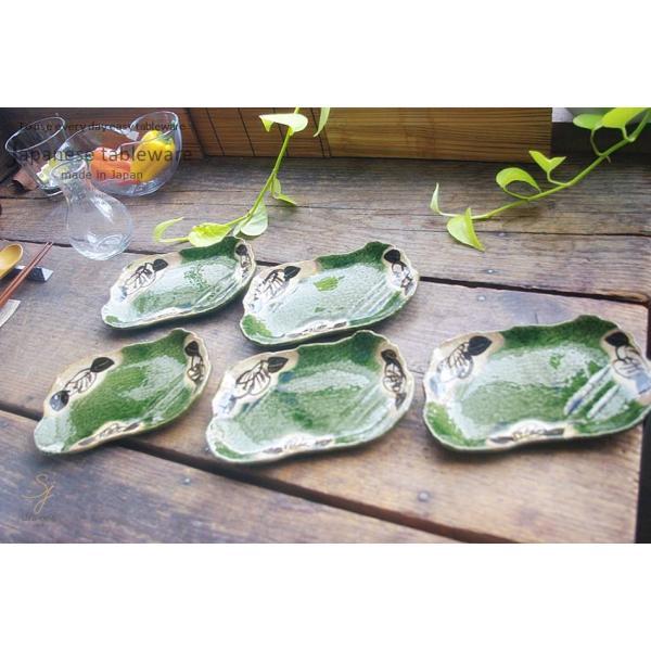 5個セット 織部グリーンのフラワー多用皿 ギフト箱入り 和食器 セット 食器 福袋 新生活 皿 プレート|cocottepot|04
