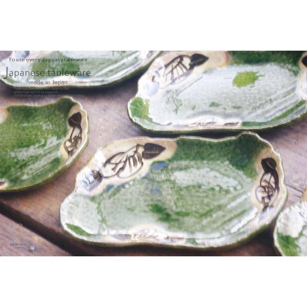 5個セット 織部グリーンのフラワー多用皿 ギフト箱入り 和食器 セット 食器 福袋 新生活 皿 プレート|cocottepot|06