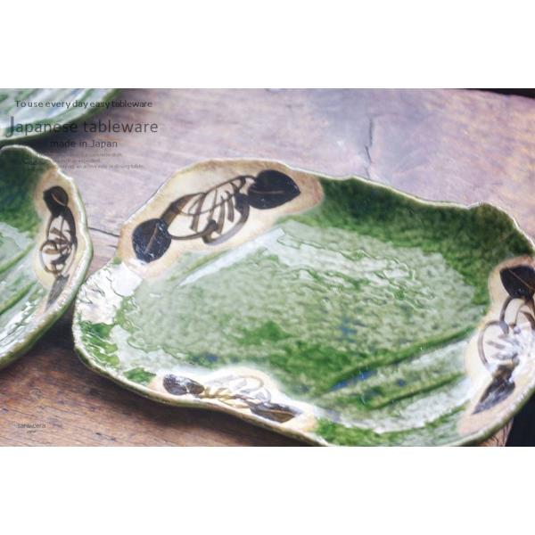 5個セット 織部グリーンのフラワー多用皿 ギフト箱入り 和食器 セット 食器 福袋 新生活 皿 プレート|cocottepot|07