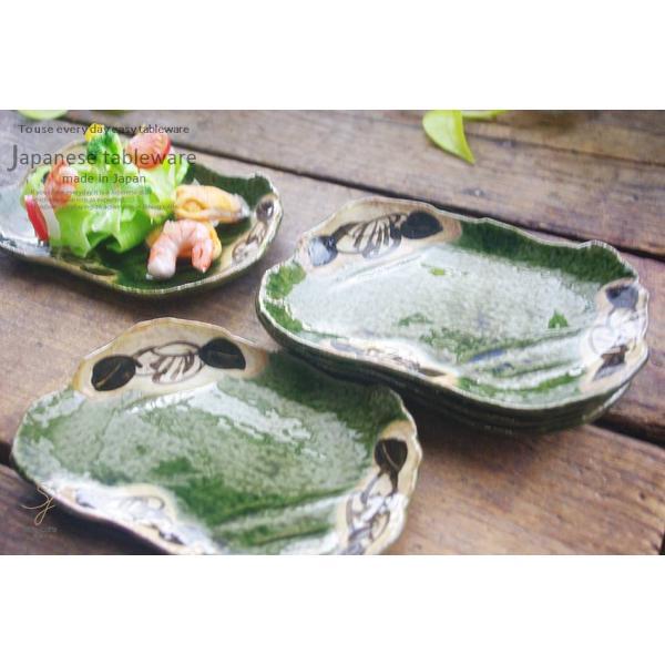 5個セット 織部グリーンのフラワー多用皿 ギフト箱入り 和食器 セット 食器 福袋 新生活 皿 プレート|cocottepot|08