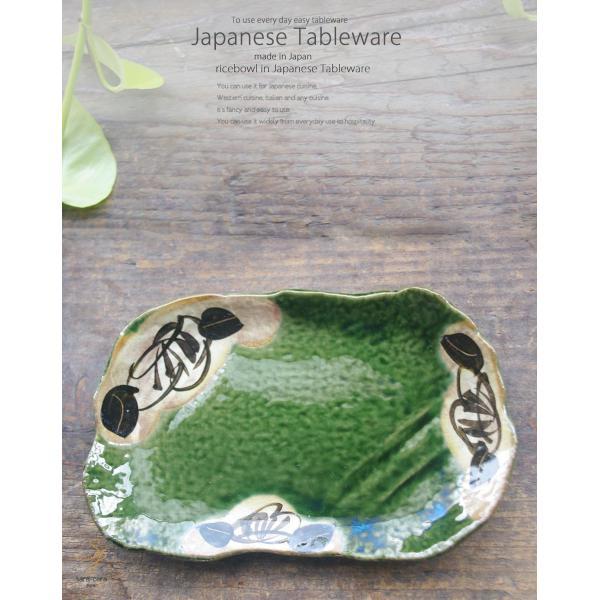 5個セット 織部グリーンのフラワー多用皿 ギフト箱入り 和食器 セット 食器 福袋 新生活 皿 プレート|cocottepot|10