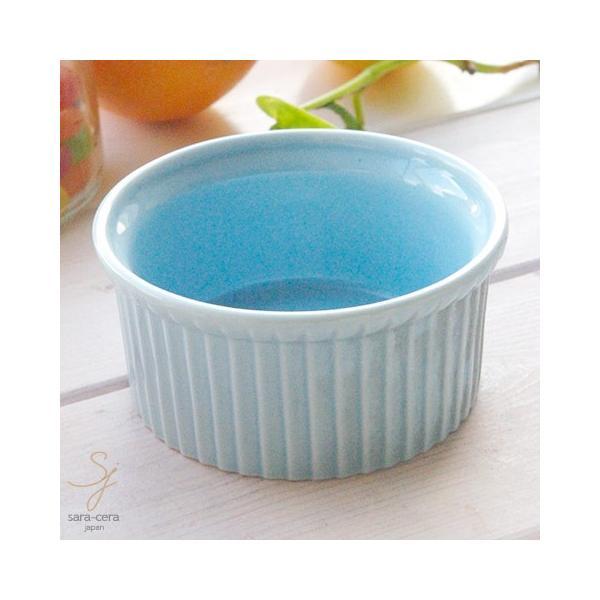 洋食器 パステルココットオーブンスフレ ブルー青 Lサイズ(大) グラタン