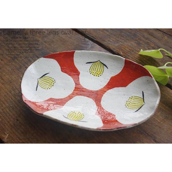 和食器 ヘルシー 豚キャベツ蒸し焼き赤絵椿 3つ足 オーバルトレー 楕円皿 前菜 アミューズ オードブル うつわ 陶器 おうち 美濃焼|cocottepot|11