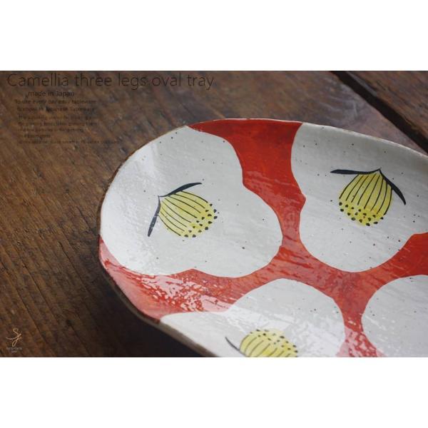 和食器 ヘルシー 豚キャベツ蒸し焼き赤絵椿 3つ足 オーバルトレー 楕円皿 前菜 アミューズ オードブル うつわ 陶器 おうち 美濃焼|cocottepot|16