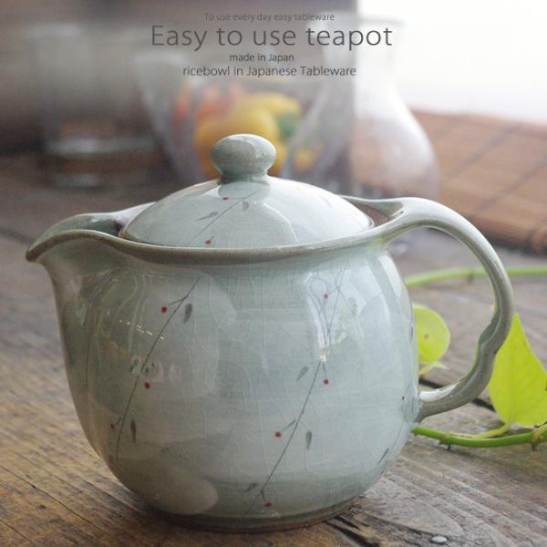 和食器 お墨付きの美味しい お茶 彫飾り ティーポット 茶器 食器 緑茶 紅茶 ハーブティー おうち うつわ 陶器 日本製 美濃焼
