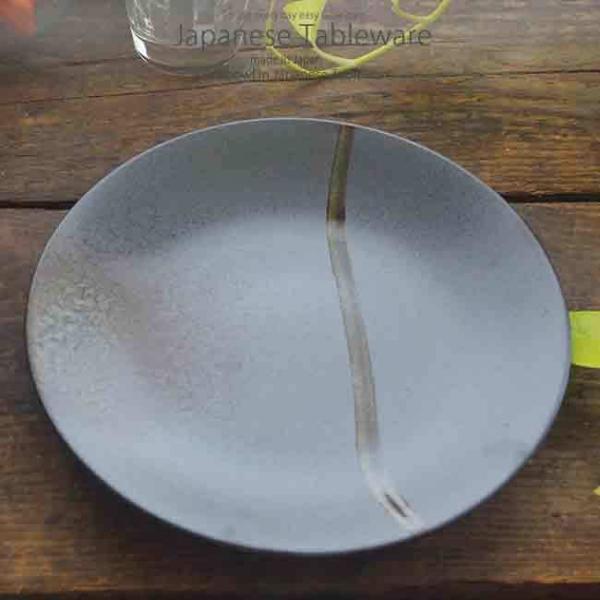 和食器なすとベーコンのポン酢炒め南蛮吹流しお料理27.9cmプレート丸皿おうちごはんうつわ食器陶器美濃焼日本製