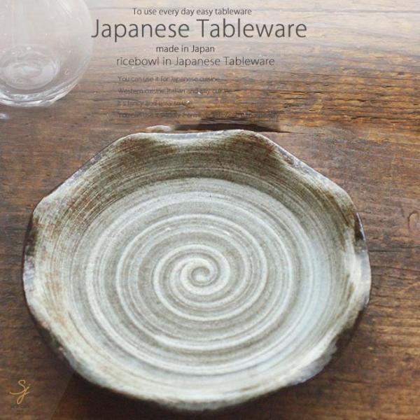 和食器なすとベーコンのポン酢炒めうず潮花型19×3cmプレート丸皿おうちごはんうつわ食器陶器日本製インスタ映え