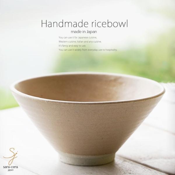 和食器 松助窯 か、かるーぃんです!軽量三角 ご飯茶碗 カフェオレ茶色 お茶碗 ごはん おうち 飯碗 カフェボウル 日本製 丼 シリアル スープ 陶器