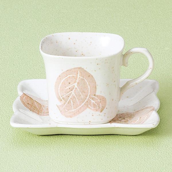 和食器 なごり葉コーヒー カップソーサー 珈琲 紅茶 カフェ おしゃれ 陶器 うつわ おうち 軽井沢 春日井 ギフト