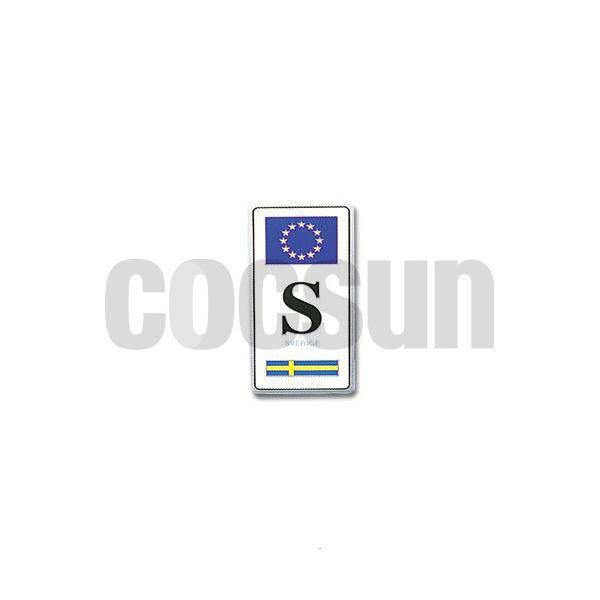 EUプレートステッカー スウェーデン EU005