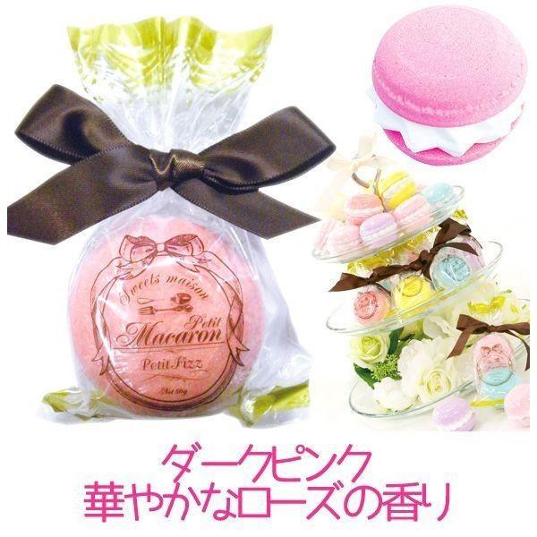 プレゼント ローズギフト 入浴剤 バスセット ハンドクリーム 薔薇(バラ)|coeurfacteur|02