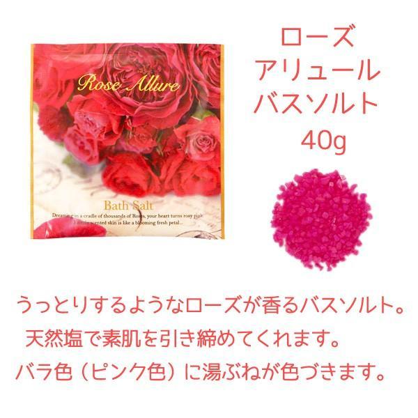 プレゼント ローズギフト 入浴剤 バスセット ハンドクリーム 薔薇(バラ)|coeurfacteur|03