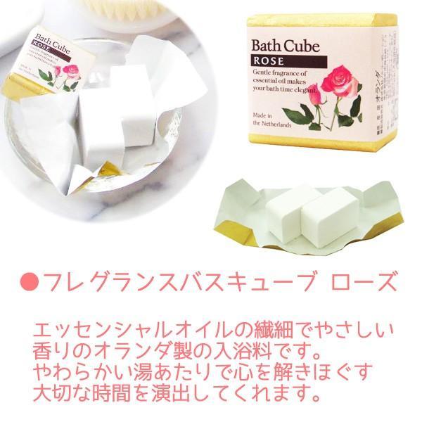 プレゼント ローズギフト 入浴剤 バスセット ハンドクリーム 薔薇(バラ)|coeurfacteur|06
