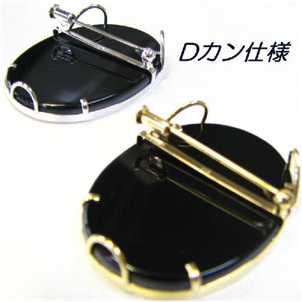 【ブーケを持つ少女】メノウカメオ45mmK18P&B