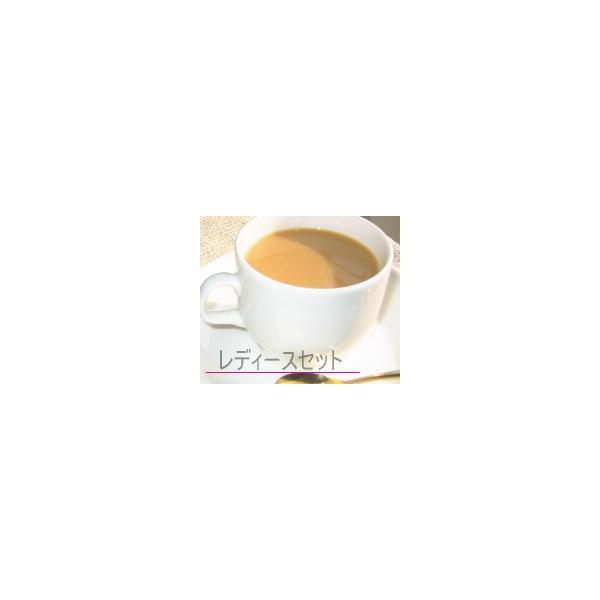 焙煎したてのコーヒー豆 女性の方へオススメのコーヒー豆セット コーヒー生活