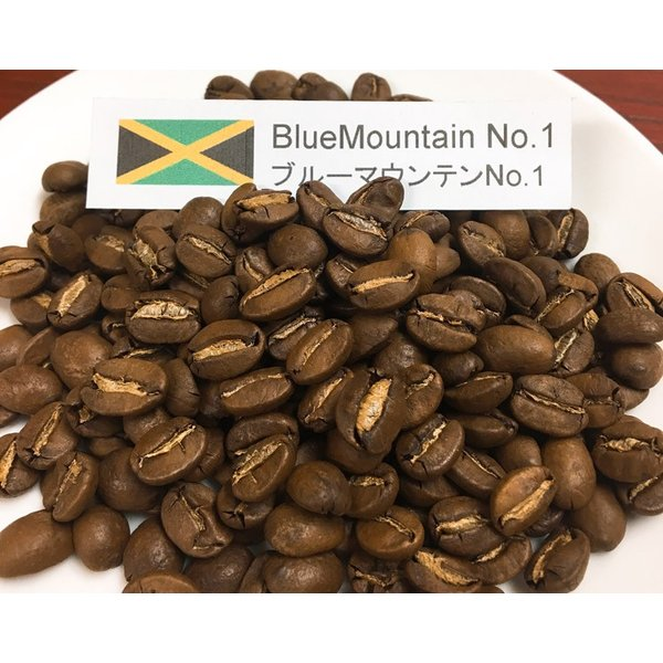 コーヒー豆 ブルーマウンテン100% 200g×2袋 「豆のまま」限定販売|coffee|03