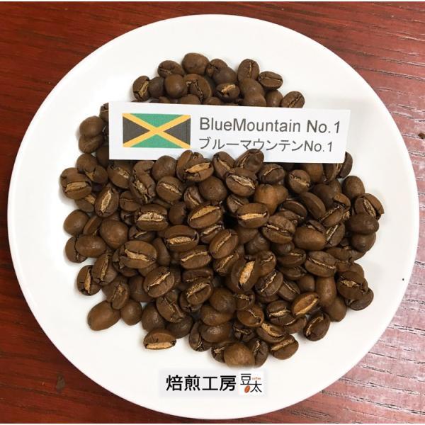 コーヒー豆 ブルーマウンテン100% 200g×2袋 「豆のまま」限定販売|coffee|05