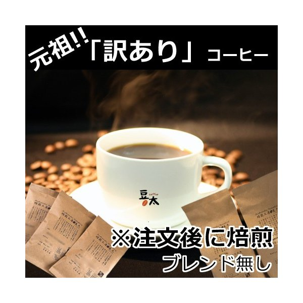 coffee_gc