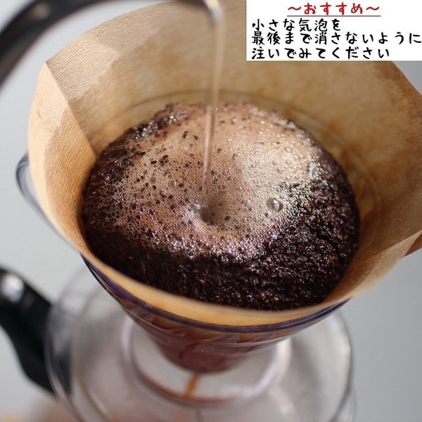 コーヒー豆 元祖!訳ありコーヒー  単一銘柄=ブレンド無し 10g|coffee|05