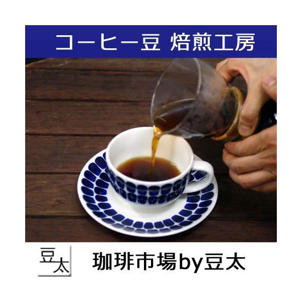 コーヒー豆 マンデリンスペシャルティセット|coffee|02