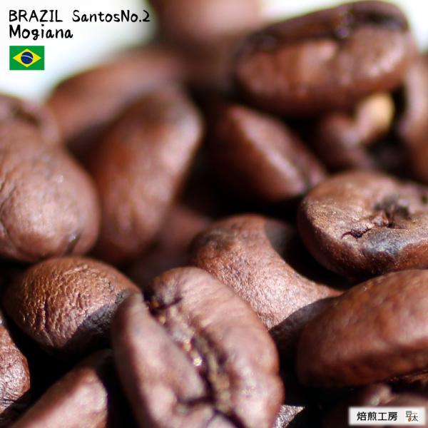 コーヒー豆 高品質 プレミアムグレードセット|coffee|04