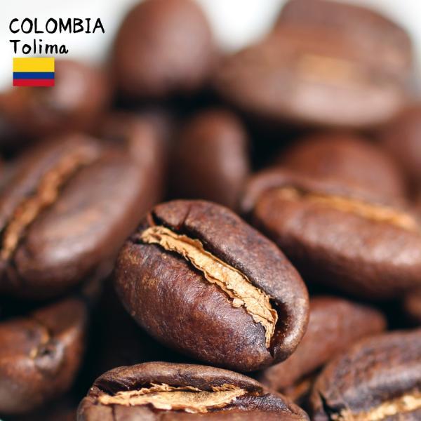 コーヒー豆 高品質 プレミアムグレードセット|coffee|05