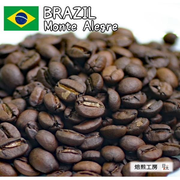 コーヒー豆 セール トラジャスペシャルティセット|coffee|05