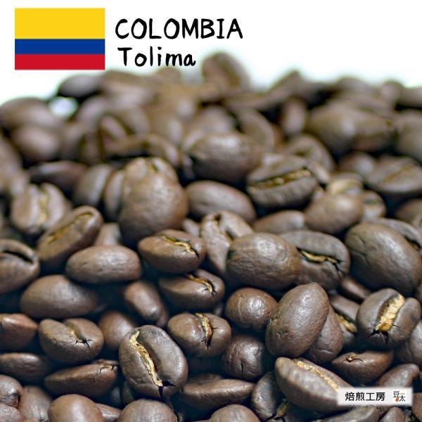 コーヒー豆 セール トラジャスペシャルティセット|coffee|06