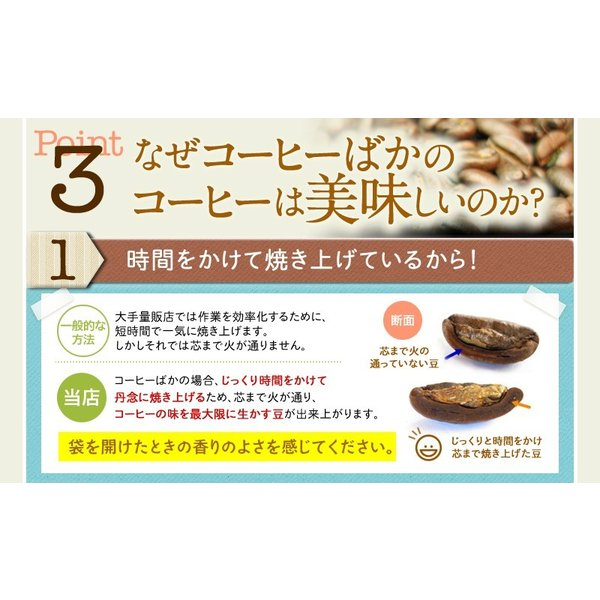 浅煎りコーヒー豆アメリカン・ブレンド-250g (メール便)|coffeebaka|04