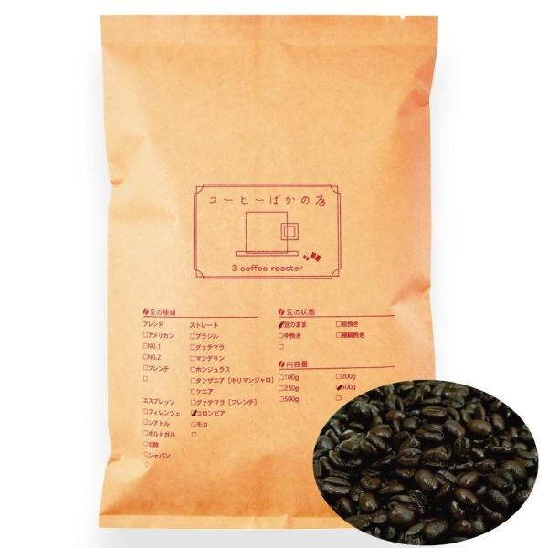 深煎りコーヒー豆 グアテマラ/ガテマラ グァテマラSHB 250gメール便|coffeebaka|13