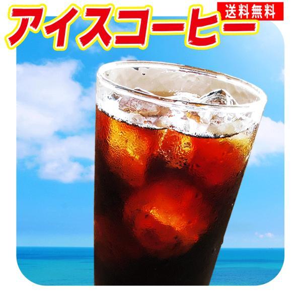 アイスコーヒー豆 深煎り(フレンチロースト)-250g (メール便)|coffeebaka