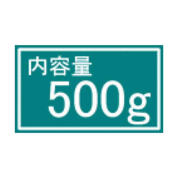 コーヒー豆 500g 宅急便 フレンチ・ブレンド(アイスコーヒーも美味)/赤ワインのような豊かなコク 芳醇な香ばしい香り  深|coffeebaka|02