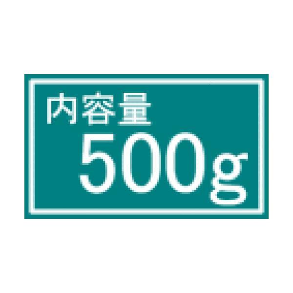 コーヒー豆 エスプレッソ用 500g 50杯〜75杯 シアトル・ブレンド/深煎りのコクと苦味がミルクとあいまってビターチョコのよう ラ|coffeebaka|02