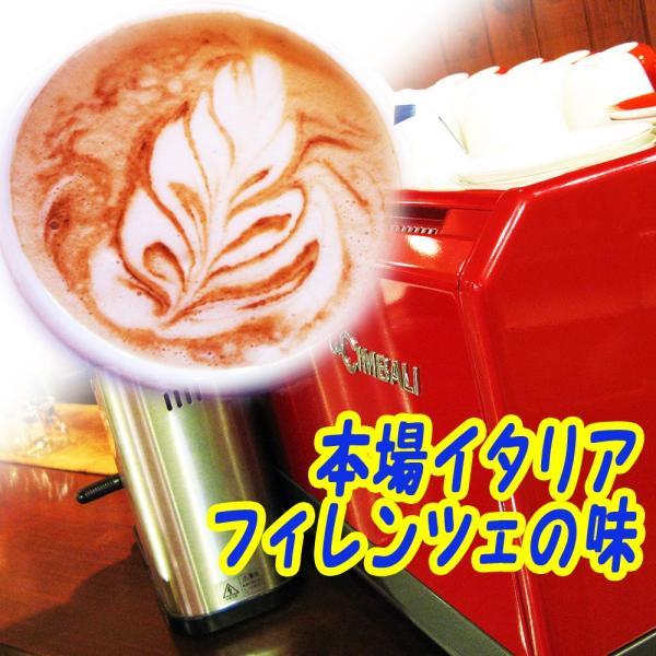 エスプレッソ豆/粉コーヒー豆本場イタリア・フィレンツェ・ブレンド300g-メール便