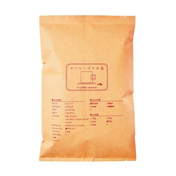 コーヒー豆 人気エスプレッソ用 シアトルブレンド (メール便)250g 深煎り 深入り|coffeebaka|12