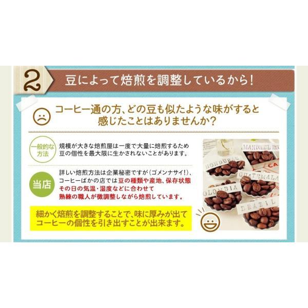 コーヒー豆 人気エスプレッソ用 シアトルブレンド (メール便)250g 深煎り 深入り|coffeebaka|04