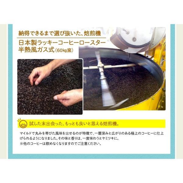 コーヒー豆 人気エスプレッソ用 シアトルブレンド (メール便)250g 深煎り 深入り|coffeebaka|06