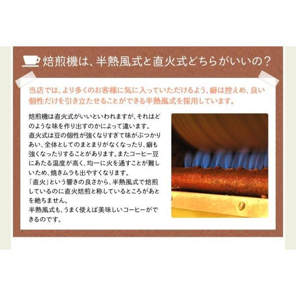 コーヒー豆 人気エスプレッソ用 シアトルブレンド (メール便)250g 深煎り 深入り|coffeebaka|07